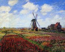 Windmills Paintings