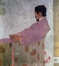 Men Paintings