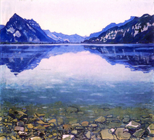 Lakes and Ponds Paintings