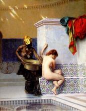 Moorish Bath II