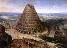 The Tower of Babel - Lucas Van Valkenborch