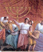 Judaica Paintings
